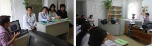 EYE-Seminar (1)